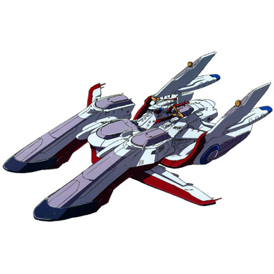 copy of ? The Pegasus Class of early UC like White Base and Albion