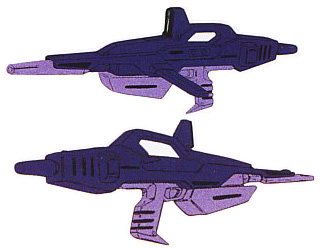 Banagher Links Rx-178-beamrifle